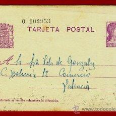 Sellos: TARJETA POSTAL, REPUBLICA , ALCALA , 1933 , ORIGINAL , B16. Lote 38819402