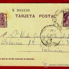 Sellos: TARJETA POSTAL, REPUBLICA , ORIGINAL , B19. Lote 38819463