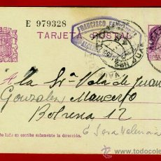 Sellos: TARJETA POSTAL, REPUBLICA , ALCAZAR DE SAN JUAN CIUDAD REAL 1935 , ORIGINAL , B21. Lote 38819504