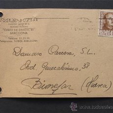 Sellos: TARJETA COMERCIAL / JOSE M. BOLIBAR -INGENIERO / BARCELONA 1955. Lote 39283938