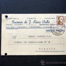 Sellos: TARJETA COMERCIAL / SUCESORES DE J. ROCA VALLS - FERRETERIA / TARREGA 1957. Lote 39283967