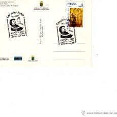 Sellos: POSTAL CONMEMORATIVA ARCOS DE QUEJANA. MATASELLOS ESPECIAL Y SELLO PERSONALIZADO. Lote 39454276