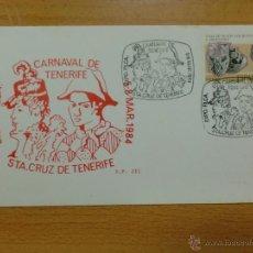 Sellos: TARJETA CON MATASELLO. SANTA CRUZ DE TENERIFE. 1984. CARNAVAL DE TENERIFE.. Lote 39840573