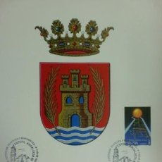 Sellos: TARJETA CON MATASELLO. ALGECIRAS, CADIZ. 1988. XIII EXPO. FILAT. Y NUMISMATICA. EXPOFIL ANDALUCIA 88. Lote 39901326
