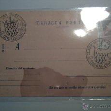 Sellos: CUÑO FRANQUEO 1811/1961- 150 ANIVERSARIO SITIO Y ASALTO DE TARRAGONA- GUERRA INDEPENDENCIA. Lote 40170857