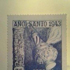 Sellos: TARJETA POSTAL - CORREOS, AÑO SANTO COMPOSTELANO - XACOBEO 2004 - BOTAFUMEIRO. Lote 40427325