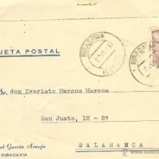 Sellos: TARJETA POSTAL CIRCULADA RIBADAVIA-SALAMANCA - 1946. Lote 40466983