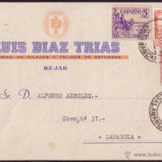Sellos: ESPAÑA.(CAT. 917,1024,1062).1949. T.P. PUBLICIDAD. FRANQUEO CON MAT. * BEJAR/SALAMANCA *. MAGNÍFICA.. Lote 25879187