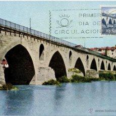 Sellos: POSTAL SERIE TURISTICA - PUENTE DE PIEDRA ZAMORA. Lote 40599395