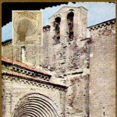 Francobolli: POSTAL SERIE TURISTICA - MONASTERIO DE SIGENA HUESCA. Lote 158936505