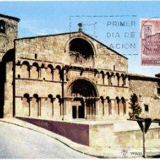 Sellos: POSTAL SERIE TURISTICA - SANTO DOMINGO SORIA. Lote 40599456