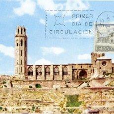 Sellos: POSTAL SERIE TURISTICA - LA SEO ANTIGUA CATEDRAL LERIDA. Lote 40599475