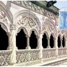 Sellos: POSTAL SERIE TURISTICA - CLAUSTRO DE SAN GREGORIO VALLADOLID. Lote 40599482
