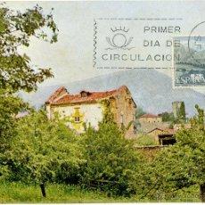 Sellos: POSTAL SERIE TURISTICA - VISTA DE NOGROVEJO SANTANDER. Lote 40599511