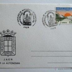 Sellos: TARJETA POSTAL ESTATUTO DE AUTONOMIA DE ANDALUCIA. JAEN 1983.. Lote 40606557