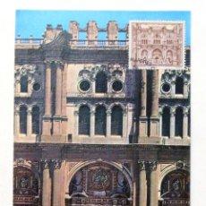 Sellos: TARJETA CON MATASELLO 500 AÑOS SANTOS MARTIRES CIRIACO Y PAULA EXPOSICION FILATELICA,MALAGA 1990.. Lote 40661585