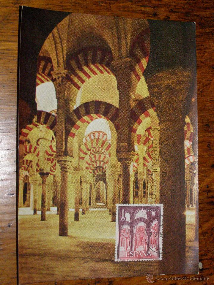 EDIFIL 1549 - CORDOBA: -MEZQUITA - TARJETA MÁXIMA PRIMER DIA DE 6-4-1964 - 10/64 - (Sellos - Extranjero - Tarjetas Máximas)