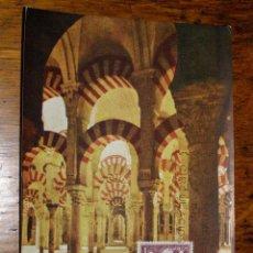 Sellos: EDIFIL 1549 - CORDOBA: -MEZQUITA - TARJETA MÁXIMA PRIMER DIA DE 6-4-1964 - 10/64 -. Lote 40690722