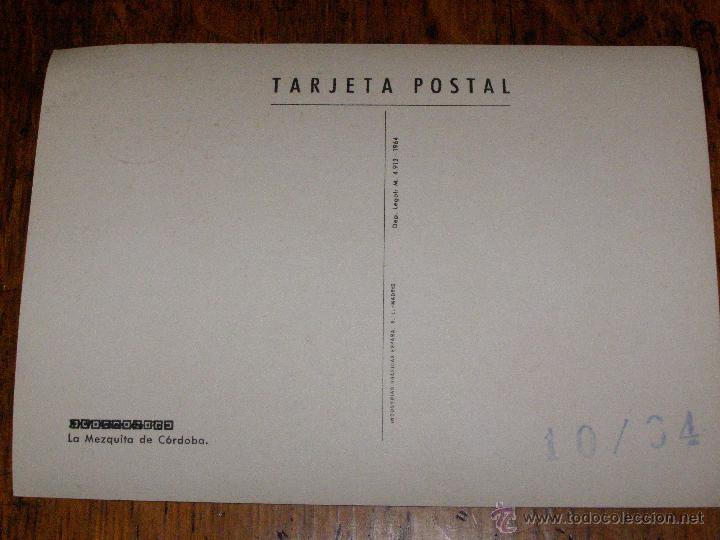 Sellos: EDIFIL 1549 - CORDOBA: -MEZQUITA - TARJETA MÁXIMA PRIMER DIA DE 6-4-1964 - 10/64 - - Foto 2 - 40690722
