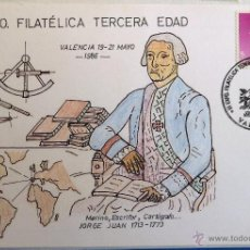 Sellos: TARJETA POSTAL II EXPOSICION FILATELICA TERCERA EDAD. JORGE JUAN. MATASELLO VALENCIA 1986.. Lote 41231756
