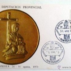 Sellos: TARJETA ILUSTRADA II BIENAL NACIONAL DE ARTE. PONTEVEDRA 1973.. Lote 41356129
