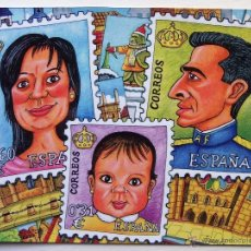 Sellos: TARJETA POSTAL - FAMILIA REAL -. Lote 41384087