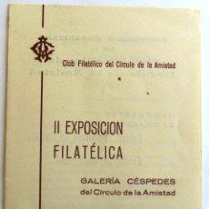 Sellos: TARJETA II EXPOSICION FILATELICA. GALERIA CESPEDES DEL CIRCULO DE LA AMISTAD. MATASELLO CORDOBA 1969. Lote 41438668