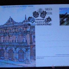Selos: ESPAÑA -1997 PUENTE DE PUENTECILLAS RIO CARRION -EDIFIL 164- ENTERO POSTAL PRIMER DIA CIRCULACION. Lote 41441058