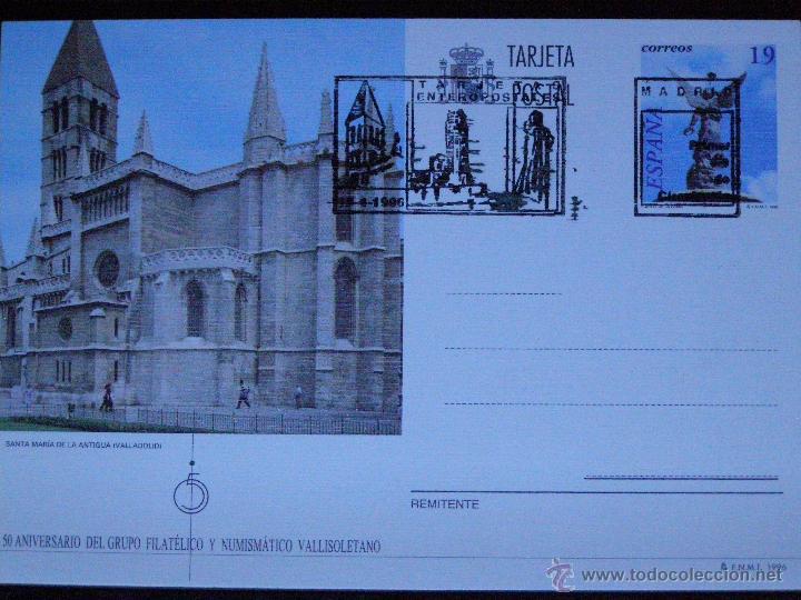 ESPAÑA -1996 - STA. M. DE LA ANTIGUA - VALLADOLID -EDIFIL 160- ENTERO POSTAL PRIMER DIA CIRCULACION (Sellos - España - Tarjetas)
