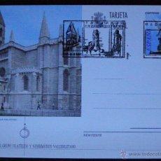 Selos: ESPAÑA -1996 - STA. M. DE LA ANTIGUA - VALLADOLID -EDIFIL 160- ENTERO POSTAL PRIMER DIA CIRCULACION. Lote 41441757