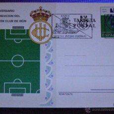Stamps - ESPAÑA -1991 - 75 ANIVERSARIO REAL CLUB DE IRUN -EDIFIL 153- ENTERO POSTAL PRIMER DIA CIRCULACION - 41444559