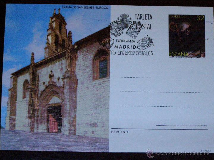 ESPAÑA -1997 - IGLESIA DE SAN LESMES - BURGOS -EDIFIL 165- ENTERO POSTAL PRIMER DIA CIRCULACION (Sellos - España - Tarjetas)