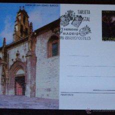 Selos: ESPAÑA -1997 - IGLESIA DE SAN LESMES - BURGOS -EDIFIL 165- ENTERO POSTAL PRIMER DIA CIRCULACION . Lote 41445637