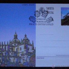 Timbres: ESPAÑA -1997 - CATEDRAL - SEGOVIA -EDIFIL 166- ENTERO POSTAL PRIMER DÍA CIRCULACIÓN . Lote 41445874