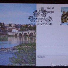 Selos: ESPAÑA -1997 - VISTA PARCIAL Y RIO DUERO - ZAMORA -EDIFIL 163- ENTERO POSTAL PRIMER DÍA CIRCULACIÓN . Lote 41445892