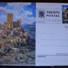 Francobolli: ESPAÑA -1975 - CASTILLO SANTA CATALINA - JAEN -EDIFIL 112- ENTERO POSTAL PRIMER DÍA CIRCULACIÓN . Lote 41446157