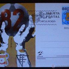Sellos: ESPAÑA -1982 - MUNDIAL - ESFUERZO ORGANIZATIVO - EDIFIL 130 - ENTERO POSTAL PRIMER DÍA CIRCULACIÓN. Lote 41446364
