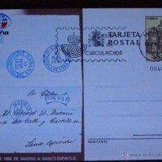 Sellos: ESPAÑA -1984 - EXPOSICIÓN MUNDIAL FILATELIA - EDIFIL 136 - ENTERO POSTAL PRIMER DÍA CIRCULACIÓN. Lote 41446372