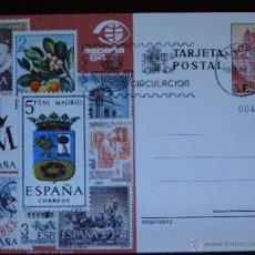 Sellos: ESPAÑA -1984 - EXPOSICIÓN MUNDIAL FILATELIA - EDIFIL 135 - ENTERO POSTAL PRIMER DÍA CIRCULACIÓN. Lote 41446375
