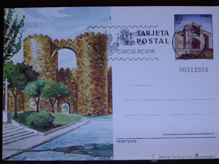 ESPAÑA -1984 - TURISMO - MURALLAS - AVILA - EDIFIL 133 - ENTERO POSTAL PRIMER DÍA CIRCULACIÓN (Sellos - España - Tarjetas)
