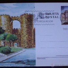 Sellos: ESPAÑA -1984 - TURISMO - MURALLAS - AVILA - EDIFIL 133 - ENTERO POSTAL PRIMER DÍA CIRCULACIÓN. Lote 41446380