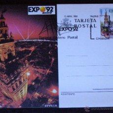 Selos: ESPAÑA -1992 - EXPOSICIÓN MUNDIAL EXPO 92- EDIFIL 154 - ENTERO POSTAL PRIMER DÍA CIRCULACIÓN. Lote 41446384