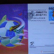 Sellos: ESPAÑA -1982 - MUNDIAL - MEDIOS DE TRANSPORTE - EDIFIL 132 - ENTERO POSTAL PRIMER DÍA CIRCULACIÓN . Lote 41446395