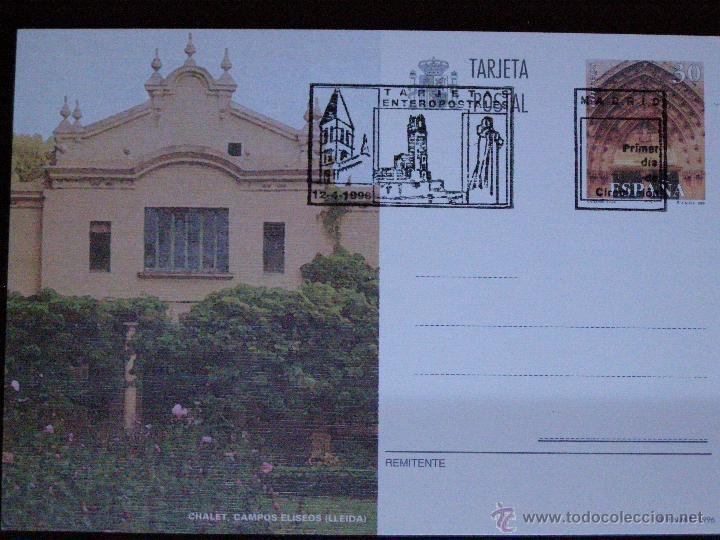 ESPAÑA -1996 - CHALET CAMPOS ELISEOS - LERIDA - EDIFIL 161 - ENTERO POSTAL PRIMER DÍA CIRCULACIÓN (Sellos - España - Tarjetas)