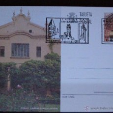 Selos: ESPAÑA -1996 - CHALET CAMPOS ELISEOS - LERIDA - EDIFIL 161 - ENTERO POSTAL PRIMER DÍA CIRCULACIÓN . Lote 41446410
