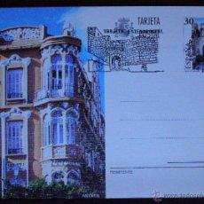 Sellos: ESPAÑA -1995 - MELILLA - EDIFIL 159 - ENTERO POSTAL PRIMER DÍA CIRCULACIÓN . Lote 41446453