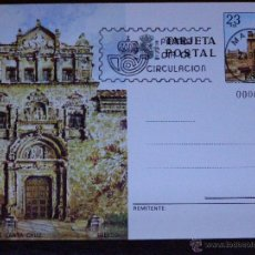 Sellos: ESPAÑA -1982 - HOSPITAL DE SANTA CRUZ - TOLEDO - EDIFIL 128 - ENTERO POSTAL PRIMER DÍA CIRCULACIÓN. Lote 41446456