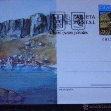 Selos: ESPAÑA -1989 - LAGUNA NEGRA URBIÓN - SORIA - EDIFIL 147 - ENTERO POSTAL PRIMER DÍA CIRCULACIÓN . Lote 41446461