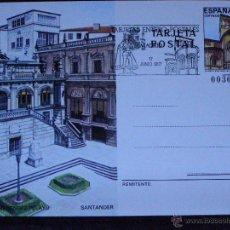 Sellos: ESPAÑA -1987 - BIBLIOTECA MENENDEZ - SANTANDER - EDIFIL 144 - ENTERO POSTAL PRIMER DÍA CIRCULACIÓN . Lote 41446466