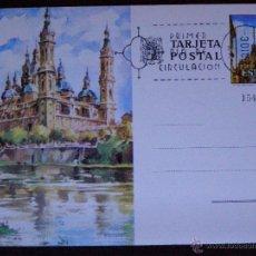 Sellos: ESPAÑA -1973 - BASILICA DEL PILAR - ZARAGOZA -EDIFIL 104- ENTERO POSTAL - PRIMER DIA DE CIRCULACION. Lote 41446471
